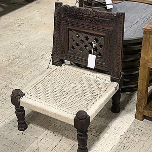 Low Carved Pida Chair